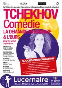 laisser un commentaire annuler la rponse - La Demande En Mariage Tchekhov