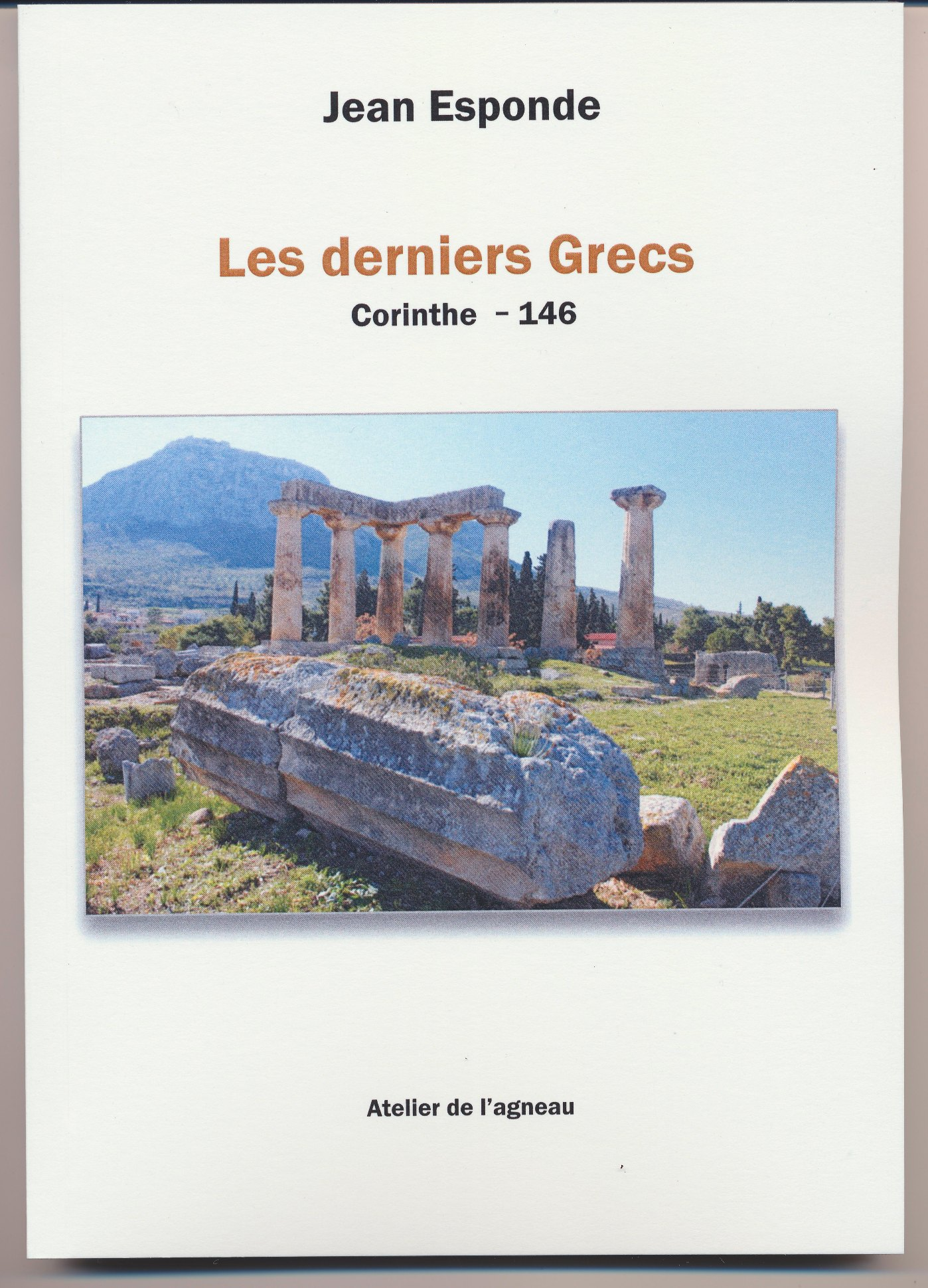 grecs-530-ko